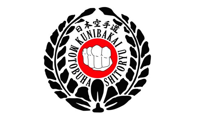Logo Kuniba Kai Karate